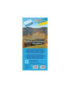 ACCA Туристична карта. Гринявські та Чивчинські гори