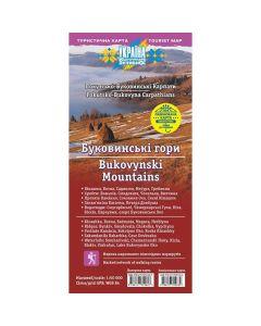 Туристична карта Буковинські гори (ламінована)